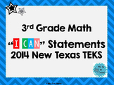 """Third Grade Math *Revised* TEKS """"I Can"""" Statements- Colorf"""