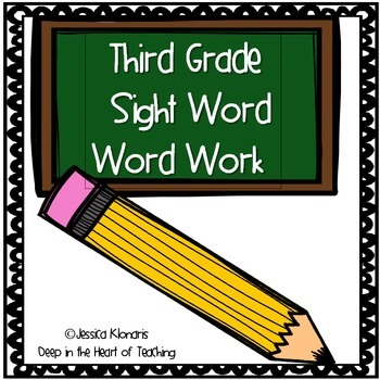 Third Grade Sight Word Practice