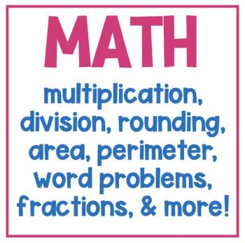 Third Grade YEAR LONG BUNDLE 1200+ Pages!! Math & Reading