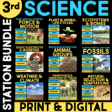 Third Grade Science Stations BUNDLE - ALL Next Generation Science Standards NGSS