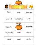 Third Grade Scott Foresman: Unit 1 Vocabulary Bingo