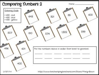 Math Printables (September)