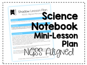 Third Grade Shadow Science Notebook Mini Lesson Plan By Posh And Peony