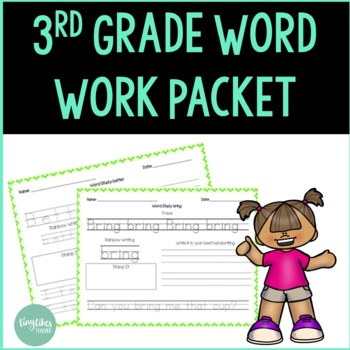 Third Grade Sight Word Packet