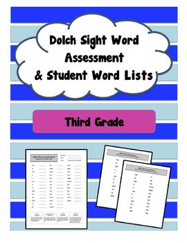 Third Grade Sight Word Assessment (Dolch)