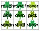 Third Grade Sight Word Cards Saint Patrick's Day