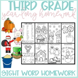Third Grade Sight Word Homework for the Year