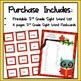 Third Grade Sight Word Flashcards