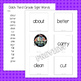 Dolch Third Grade Sight Word List and Word Cards