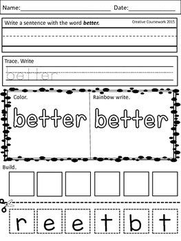 Third Grade Sight Word Morning Work Set 1