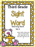 Third Grade Sight Word Morning Work Set 1