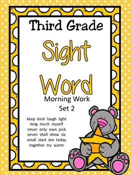Third Grade Sight Word Morning Work Set 2