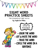 Third Grade Sight Word Packet #homepacket