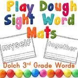 Third Grade Sight Word Play Dough Mats Center Activity -OR
