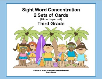 Third Grade Sight Word Printable Concentration Game-Beach Theme