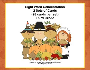 Third Grade Sight Word Printable Concentration Game-Thanksgiving Theme