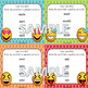 Third Grade Sight Word Spelling Emoji Task Cards