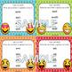 Third Grade Sight Word Spelling Emoji Task Cards