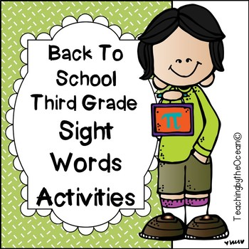 Third Grade Sight Words Activities - Back to School Themed
