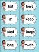 Third Grade Sight Words Cards - Summer Themed