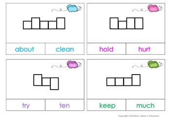 Third Grade Sight Words Clip It Cards