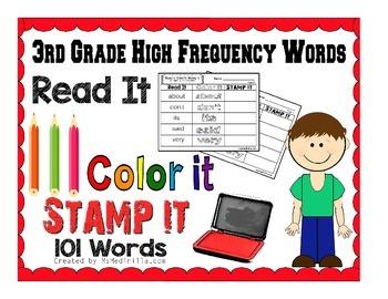 Third Grade Sight Words Practice