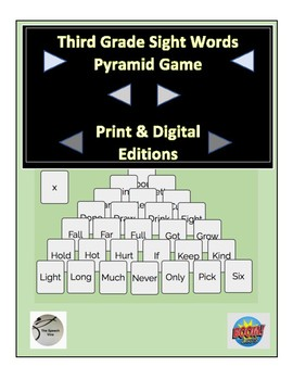 Third Grade Sight Words Pyramid Game