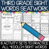 Third Grade Sight Words Seatwork Activities