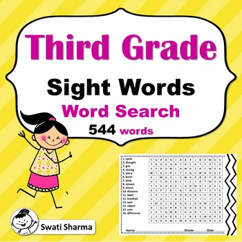 Third Grade Sight Words Word Search, Distance Learning