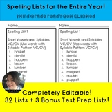 Third Grade Spelling Lists for the Entire Year ReadyGen Aligned