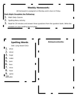 Third Grade Spelling lists entire year EDITABLE