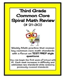 Third Grade Spiral Math Review / Test Prep - CCSS Aligned (3rd edition)