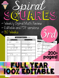 Third Grade Spiral Review Squares - FULL YEAR BUNDLE