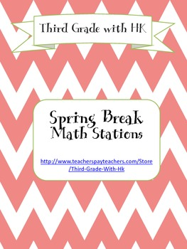 Third Grade Spring Themed Math Stations - 3rd Grade - MD VSC and CCSS aligned