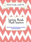 Third Grade Spring Themed Math Stations - 3rd Grade - MD V