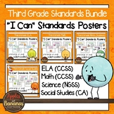 """Third Grade Standards Bundle """"I Can"""" Posters & Statement Cards"""