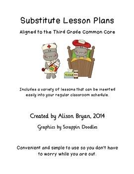 Third Grade Substitute Lesson Plans- Common Core Aligned