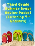 Third Grade Summer Review Packet (Entering 4th Graders) - Distance Learning
