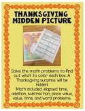 Third Grade Thanksgiving Hidden Picture