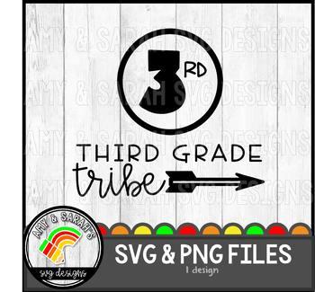 Third Grade Tribe SVG Design