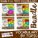 Third Grade Vocabulary Speech Bubble Bundle | 3rd Grade TE