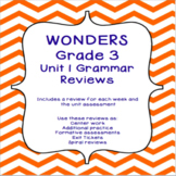 Third Grade Wonders Unit 1 Grammar Review