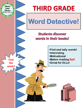 Sight Words Third Grade Word Detective!
