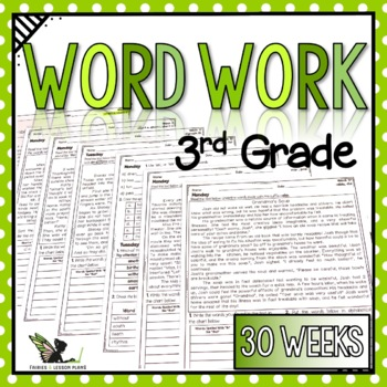 Third Grade Word Work Activities - Whole Year