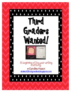 Third Graders Wanted: A Back to School Craftivity FREEBIE!