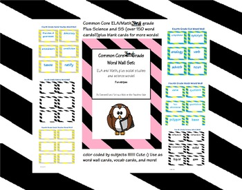 Third grade Common Core word wall cards (all 4 subjects)