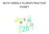 Third grade math fluency daily practice for home - Week 1