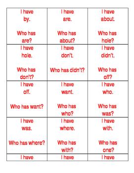 Third grade sight words- beginning