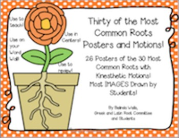 Thirty of the Most Common Roots Posters and Motions!