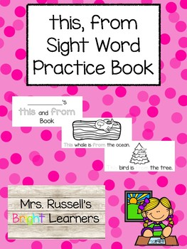 This, From Sight Word Practice Book